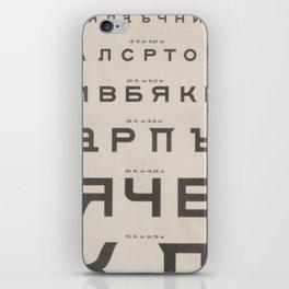 Russian Cyrillic Vision Chart iPhone Skin
