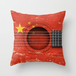 Old Vintage Acoustic Guitar with Chinese Flag Throw Pillow