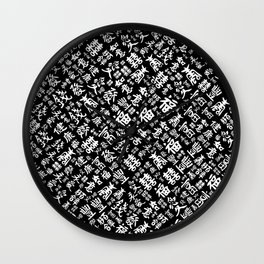Chinese characters - Lucky Symbols Pattern Wall Clock