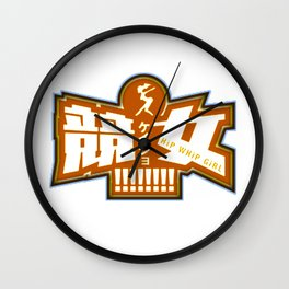 Keijo!!!!!!!! Wall Clock