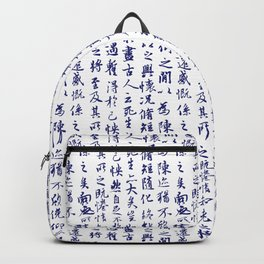 Ancient Chinese Manuscript // Blue Ink Backpack