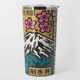 Japan manhole fuji sakura Travel Mug