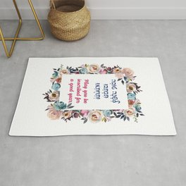 Rosh Hashanah Greetings for the New Year Rug