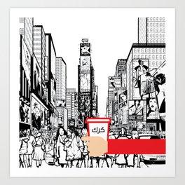 Krk in NY Art Print