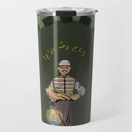 Msaharati Travel Mug