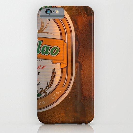 I am not slimey iPhone & iPod Case