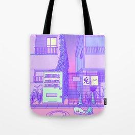 Pastel Tokyo Cats Tote Bag