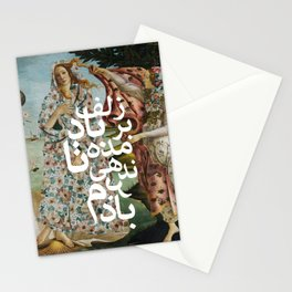 Persian mix: Birth of Venus Stationery Cards