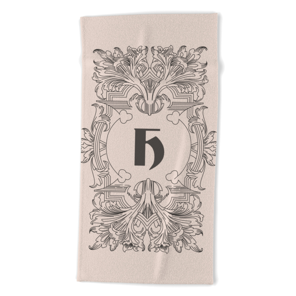 Noble H Vintage Heritage Monogram - Letter H Initial Beach Towel by jacob-sternberg