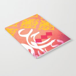 Vivid 1.0 Notebook
