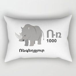Rhinoceros - Rngeghjyur Rectangular Pillow