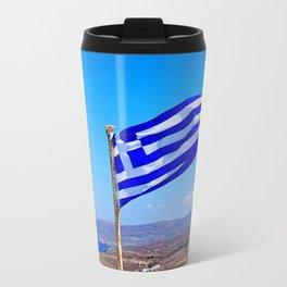 Aegean Summer Metal Travel Mug