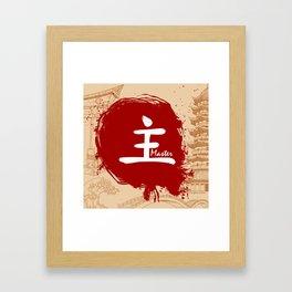 Japanese kanji - Master Framed Art Print