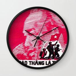 Vietnam propaganda poster - Uncle Ho Victory Wall Clock