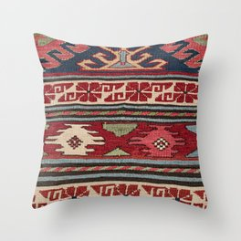 Yellow Red Star Fire Sumakh 19th Century Authentic Colorful Aztec Vibes Vintage Patterns Throw Pillow