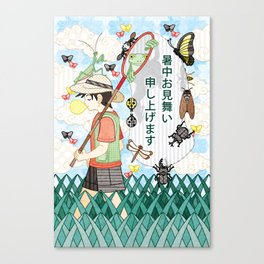 Summer greeting card (remake) Canvas Print