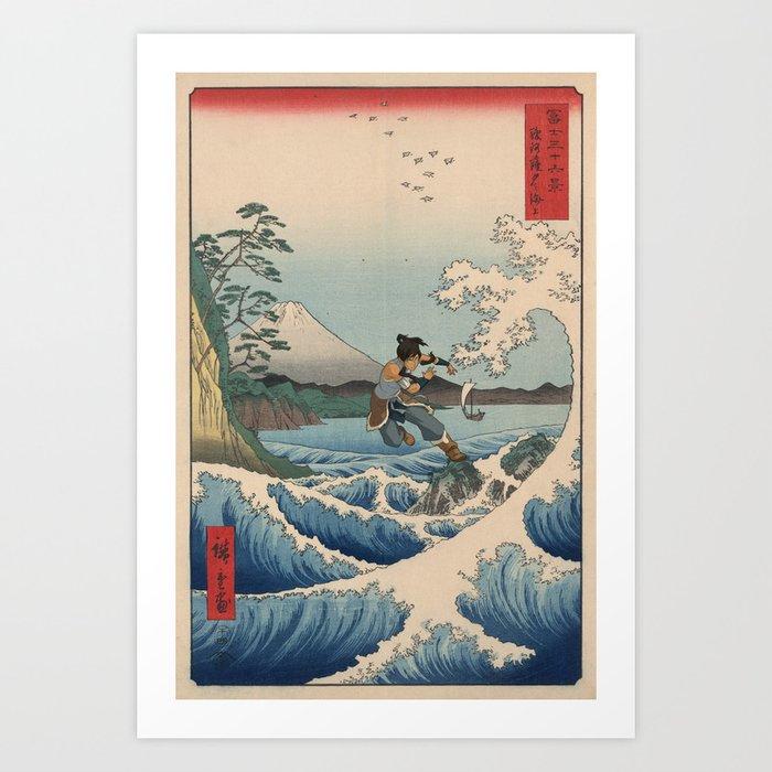 Suruga satta no kaijō Korra Kunstdrucke