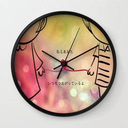 Fate Quote Wall Clocks Society6