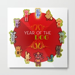 Chinese Zodiac - Year of the Dog Metal Print