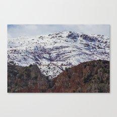 Armenian Tour Canvas Print