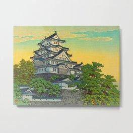 Kawase Hasui Vintage Japanese Woodblock Print Himeji Castle Metal Print
