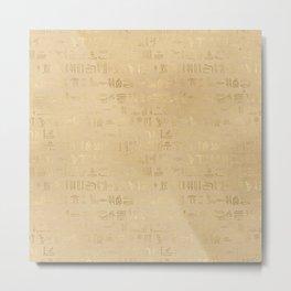 Gold Egyptian Design Pattern Metal Print