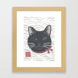 Cat, Black Cat, Modern Japanese, Asian Framed Art Print