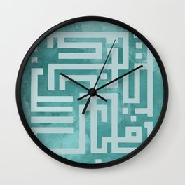 Then which of the favors of your Lord will you deny? Kufic Arabic script  Wall Clock