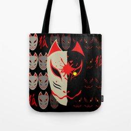 Japanese Fox Mask Tote Bag