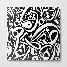 Arabic Calligraphy Pattern Metal Print