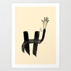 Greetings Art Print
