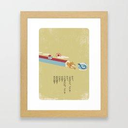 Shibakenjinkai A long, narrow house Framed Art Print