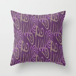 ALIEN CHRONICLES Throw Pillow