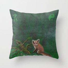 Fox of Shaolin Throw Pillow