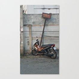A Quick Stop Canvas Print