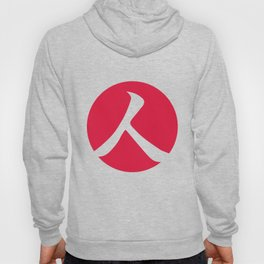 Crimson Red Person Hoody