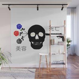 Beauty+ Wall Mural