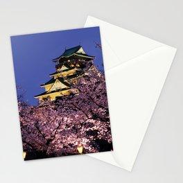 Osaka Castle in Cherry Blossom Japan Stationery Cards