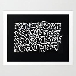 Khmer Alphabet in Gestural Fraktur Art Print