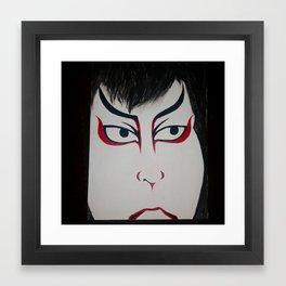 Aragoto Actor Framed Art Print