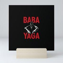 Baba Yaga Mini Art Print