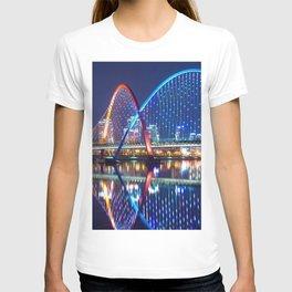 Magnificent Expo Bridge At Gap River Daejeon South Korea Asia Ultra HD T-shirt