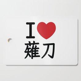 I heart Naginata Cutting Board