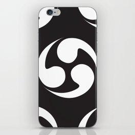 Japanese curve iPhone Skin
