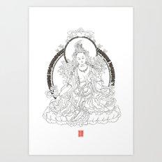 Chaktsal Dolma 21 - Prayer for 21 Tara Art Print