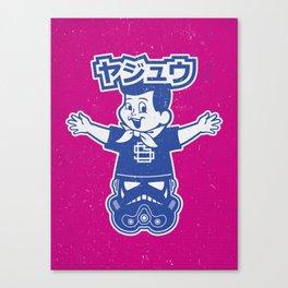 Totem: Mascot & Street Trooper (Navy Magenta) Canvas Print