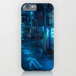 Midnight in Tokyo Light up by Vending Machine iPhone Case