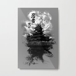 Infiltration: Ninja Design  Metal Print