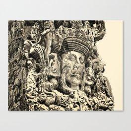 StelaB Canvas Print