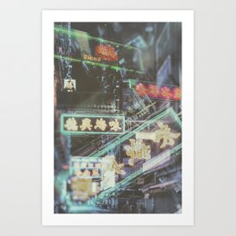Hongkong Signs V Art Print